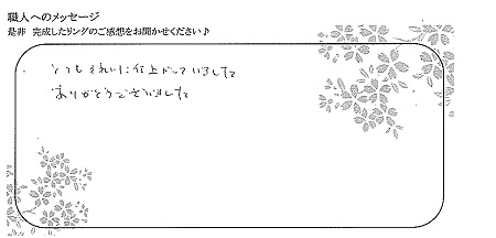 20112701木目金の婚約指輪_K003.jpg