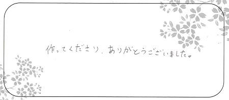 20112801木目金の婚約・結婚指輪_LH005.jpg