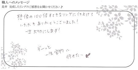 20112902木目金の結婚指輪_005.jpg