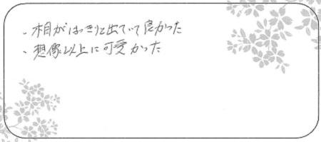 20112906木目金の婚約指輪・結婚指輪_Q006.jpg