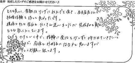 20111501木目金の結婚指輪₋D004.jpg