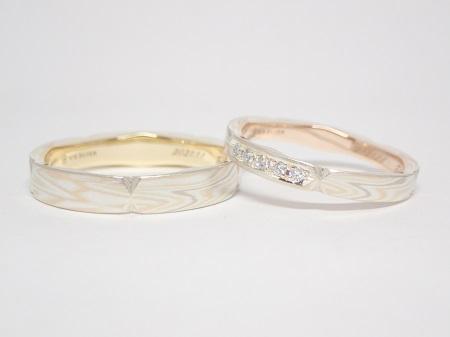 20112301木目金の結婚指輪₋D003.JPG