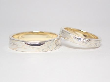 20112601木目金の結婚指輪R-003.JPG