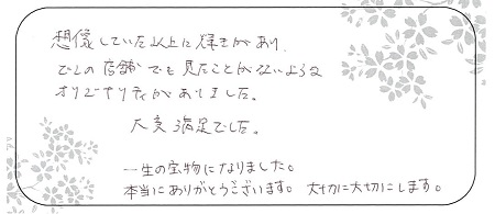 20112801木目金の婚約指輪R-002.jpg