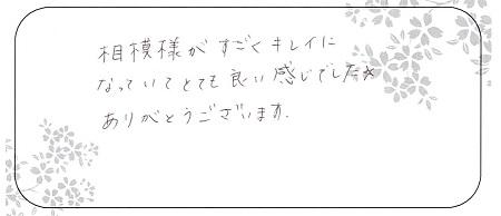 20112901杢目金屋の結婚指輪R_004.jpg