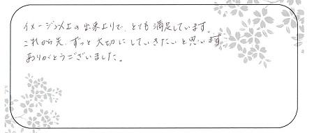 20112903木目金の結婚指輪_R004.jpg