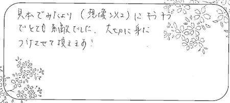 20120501木目金の記念指輪_M005.jpg
