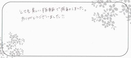 20120602木目金の結婚指輪_H005.jpg