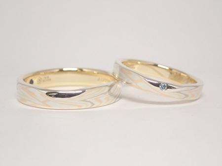 20120701木目金の結婚指輪₋D003.JPG