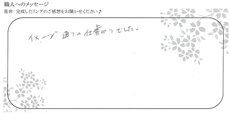 20121101木目金の婚約指輪A_005.jpg