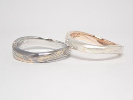 20121201木目金の結婚指輪_C003.JPG