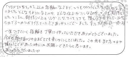 20121301木目金の結婚指輪R004.jpg