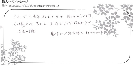 20121302木目金の婚約指輪_G005.jpg