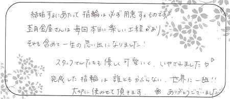 20121501木目金の婚約・結婚指輪_LH006.jpg