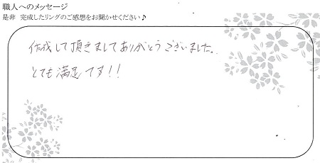 20121901杢目金の婚約指輪_U002.jpg