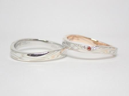 20122001木目金の結婚指輪₋D003.JPG