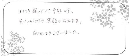 20122201木目金の婚約指輪_LH002.jpg