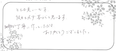 20122901木目金の婚約指輪_LH002.jpg