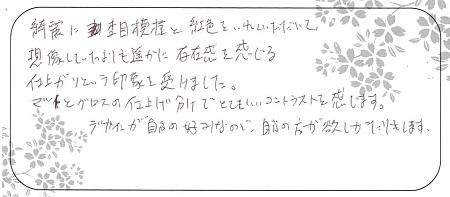 20122902木目金の婚約指輪_LH002.jpg