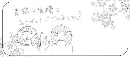 20123001木目金の結婚指輪_J006.jpg