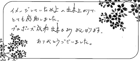 210108木目金の結婚指輪_R005.jpg