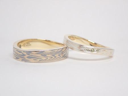 21013002木目金の婚約指輪と結婚指輪_D004.JPG