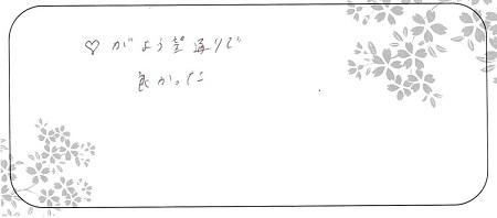 21020501木目金の結婚指輪_LH005.jpg