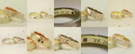110902木目金の結婚指輪003.jpg