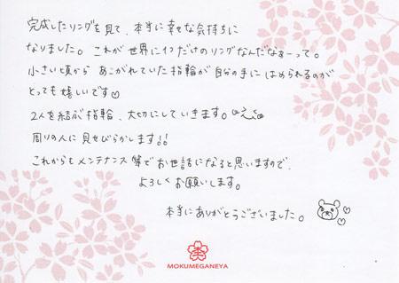 12D03B⑤.jpg