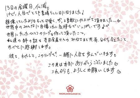 13051302千葉店BLOG04.jpg
