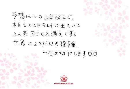 14050901_005.jpg