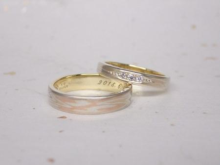 14112302木目金の結婚指輪A_002.JPG