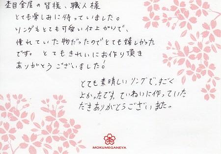 150821婚約指輪_ ひとひら_千葉店 (2).jpg