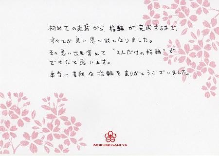160122千葉店BLOG6.jpg