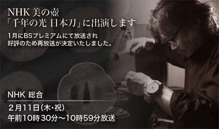 160122千葉BLOG7.jpg