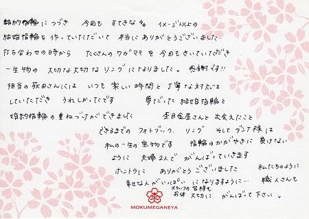 16042801千葉店BLOG5.jpg