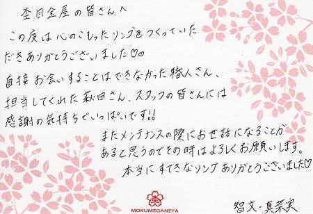 160819千葉店BLOG4.jpg