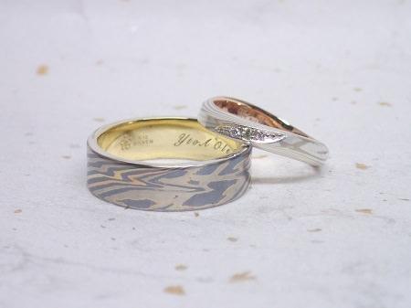16101501木目金の結婚指輪_B004.JPG