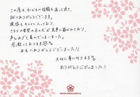 170106千葉店BLOG_007.jpg