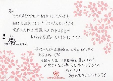 170217千葉店BLOG_005.jpg