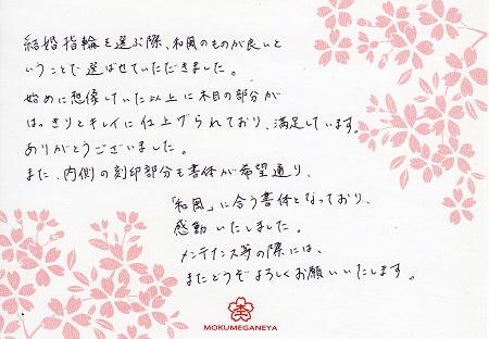 170331千葉店BLOG05.jpg