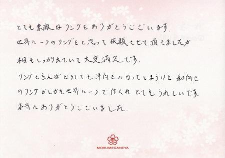 170512千葉店BLOG_003.jpg