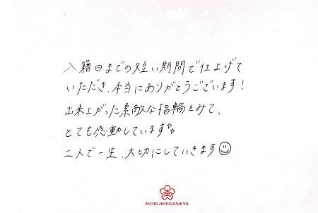 170526千葉店BLOG2.jpg