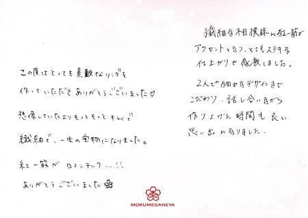 170825千葉店BLOG004.jpg