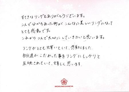 171103千葉店BLOG_005.jpg
