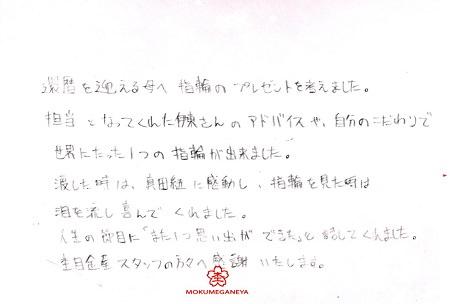 171124千葉店BLOG006.jpg
