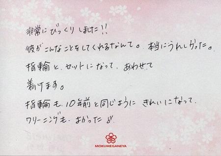 171229千葉店BLOG_002.jpg