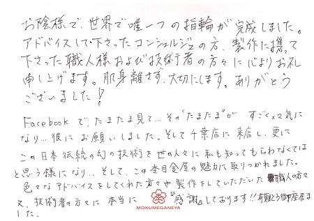 180622_千葉店BLOG005.jpg