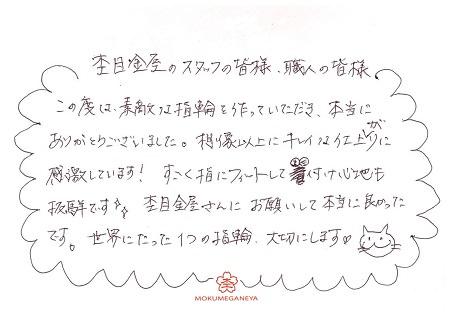 180706_千葉店BLOG004.jpg