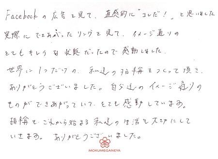 180720_千葉店BLOG006.jpg
